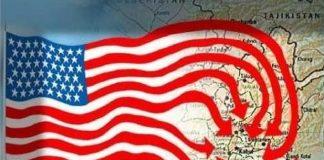 ABD'nin Ortadoğu Politikası