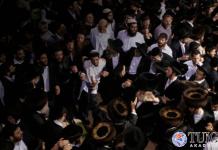 Yahudi Fundamentalizmi