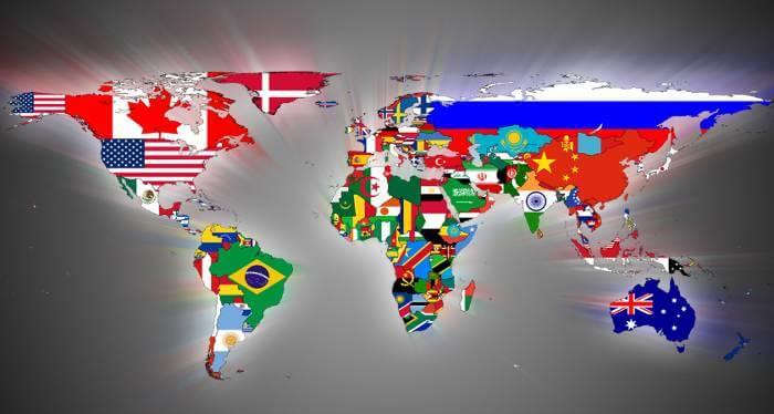 Uluslararası ilişkiler nedir?