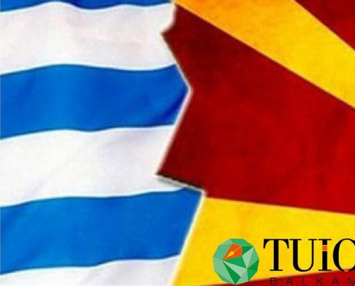 Makedonya-Yunanistan Sorunu