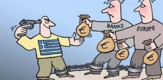 Yunanistan ve Avrupa Birliği Çıkmazı