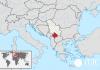 Kosova'nın NATO süreci