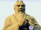 Çin'in Küresel Sisteme Bakışı ve ABD ile İlişkileri